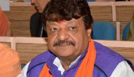 बीजेपी नेता कैलाश विजयवर्गीय के बयान से उड़ा उनका ही मजाक, जानिए क्या है पूरा मामला