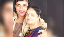 सोनू सूद का जन्मदिन आज- सिर्फ 5 हजार रुपए लेकर मुंबई आए थे
